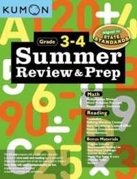 Link to an enlarged image of Summer Review and Prep, Grade 3-4 (Summer Review and Prep) (CSM Paperback + PS)