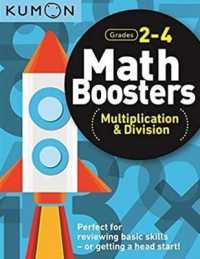 Link to an enlarged image of Multiplication & Division, Grades 2-4 (Math Boosters) (CSM Workbook)
