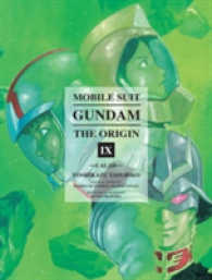 Link to an enlarged image of Mobile Suit Gundam the Origin 9 : Lalah (Mobile Suit Gundam: the Origin)