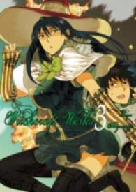 Link to an enlarged image of Witchcraft Works 3 (Witchcraft Works)