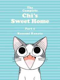 Link to an enlarged image of The Complete Chi's Sweet Home 1 (The Complete Chi's Sweet Home)