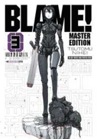 Link to an enlarged image of Blame! 3 : Master Edition (Blame!)