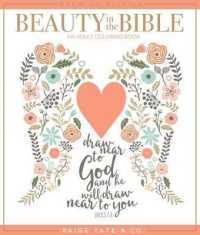image of Beauty in the Bible : An Adult Coloring Book (CLR CSM PR)