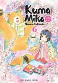 Link to an enlarged image of Kuma Miko Girl Meets Bear 6 (Kuma Miko: Girl Meets Bear)