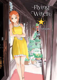 Link to an enlarged image of Flying Witch 5 (Flying Witch)