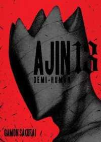 Link to an enlarged image of Ajin Demi-Human 13 (Ajin Demi-human) (Translation)
