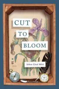 Cut to Bloom