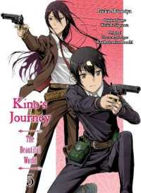 Link to an enlarged image of Kino's Journey 5 : The Beautiful World (Kino's Journey the Beautiful World) (Media Tie In)