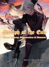 Link to an enlarged image of Guren Ichinose, Resurrection at Nineteen 2(Seraph of the End)NOVEL