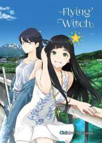 Link to an enlarged image of Flying Witch 8 (Flying Witch)