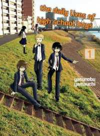 Link to an enlarged image of The Daily Lives of High School Boys 1 (Daily Lives of High School Boys)