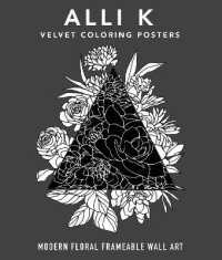 Link to an enlarged image of Velvet Coloring Posters : Modern Floral Frameable Wall Art