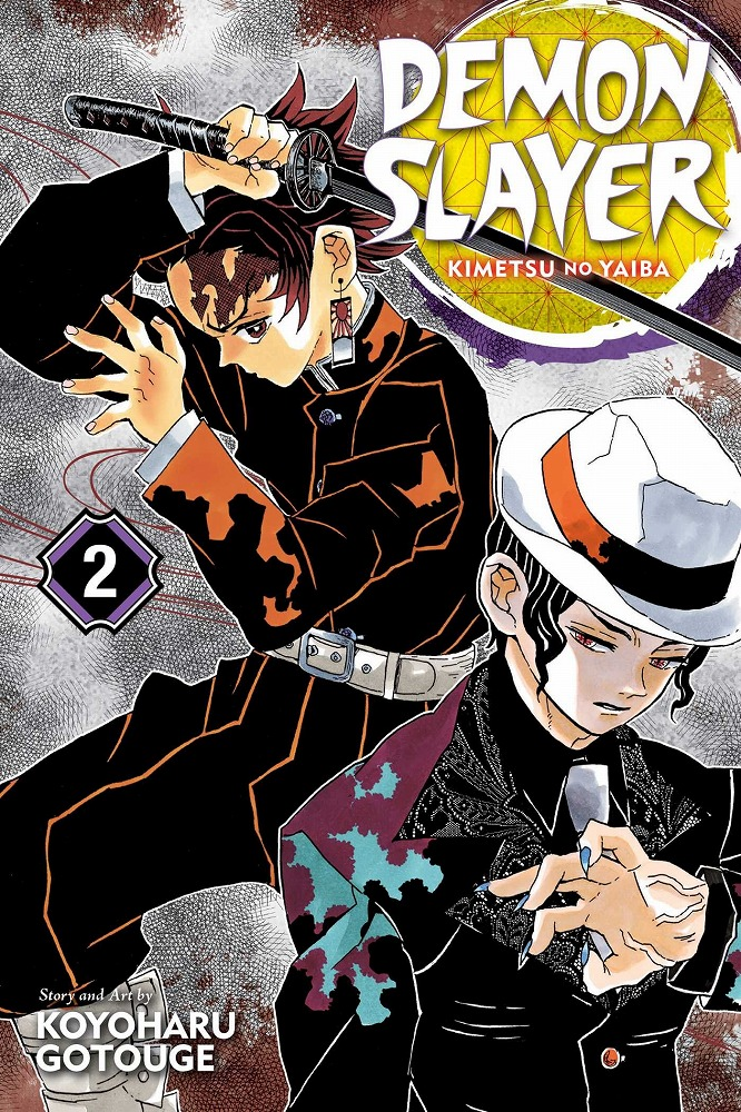 Link to an enlarged image of Demon Slayer Kimetsu No Yaiba 2 (Demon Slayer: Kimetsu No Yaiba)