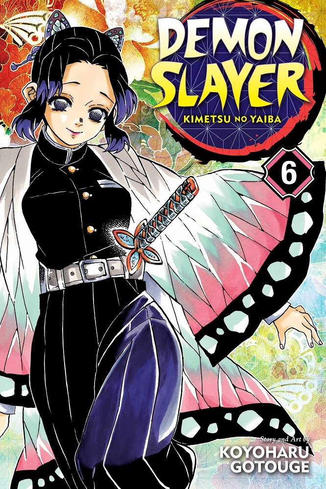 Link to an enlarged image of Demon Slayer 6 : Kimetsu No Yaiba (Demon Slayer: Kimetsu No Yaiba)