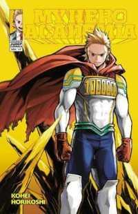 Link to an enlarged image of My Hero Academia 17 (My Hero Academia)