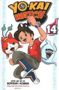 Link to an enlarged image of Yo-Kai Watch 14 (Yo-kai Watch)