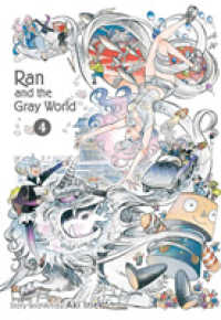 Link to an enlarged image of Ran and the Gray World 4 (Ran and the Gray World) <4>
