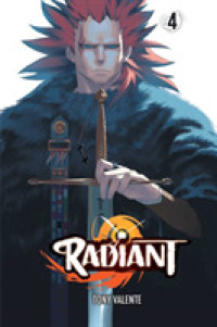 Link to an enlarged image of Radiant 4 (Radiant)