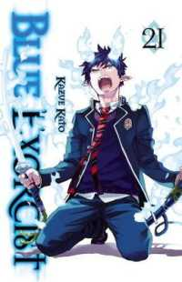 Link to an enlarged image of Blue Exorcist 21 (Blue Exorcist)