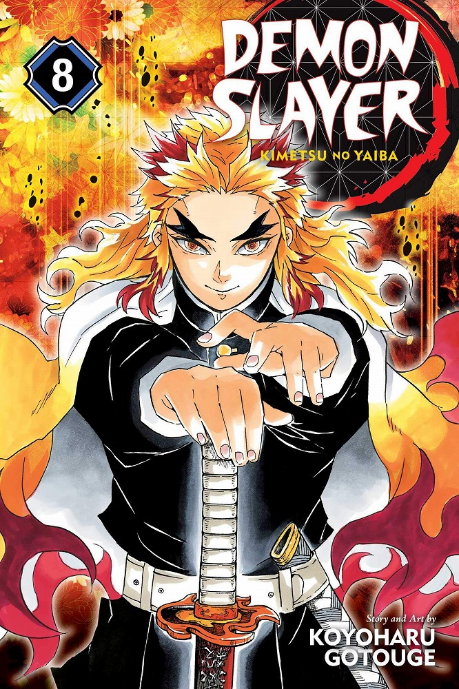 Link to an enlarged image of Demon Slayer 8 : Kimetsu No Yaiba (Demon Slayer: Kimetsu No Yaiba)