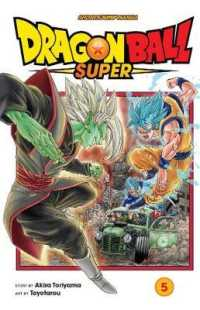 Link to an enlarged image of Dragon Ball Super 5 (Dragon Ball Super) (Translation)