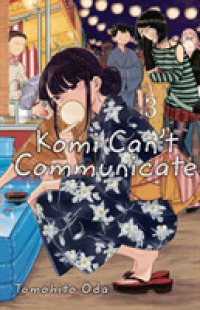 Link to an enlarged image of Komi Can't Communicate 3 (Komi Can't Communicate)