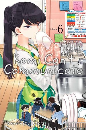 Link to an enlarged image of Komi Can't Communicate 6 (Komi Can't Communicate)