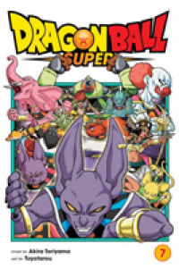 Link to an enlarged image of Dragon Ball Super 7 : Universe Survival! the Tournament of Power Begins (Dragon Ball Super)