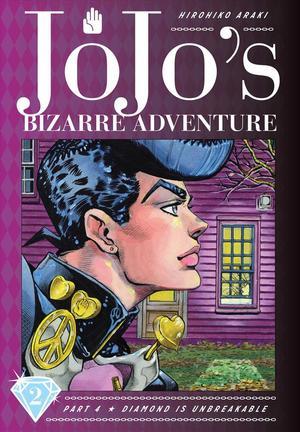 Link to an enlarged image of Jojos Bizarre Adventure 2 : Diamond Is Unbreakable (Jojo's Bizarre Adventure Part 2, 3, 4 & 5)