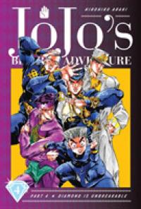 Link to an enlarged image of Jojos Bizarre Adventure Diamond Is Unbreakable 4 (Jojo's Bizarre Adventure Part 2, 3 & 4)