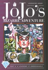Link to an enlarged image of Jojo's Bizarre Adventure Diamond Is Unbreakable 5 (Jojo's Bizarre Adventure Part 2, 3 & 4)