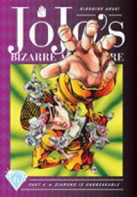 Link to an enlarged image of Jojo's Bizarre Adventure Diamond Is Unbreakable 6 (Jojo's Bizarre Adventure Part 2, 3 & 4)
