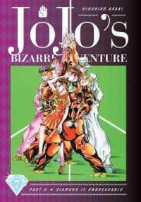 Link to an enlarged image of Jojo's Bizarre Adventure Diamond Is Unbreakable 7 (Jojo's Bizarre Adventure Part 2, 3, 4 & 5)