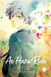 Link to an enlarged image of Ao Haru Ride 12 (Ao Haru Ride)