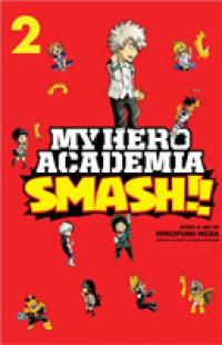 Link to an enlarged image of My Hero Academia Smash!! 2 : Shonen Jump Manga Edition (My Hero Academia Smash!!)