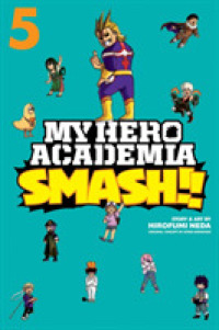 Link to an enlarged image of My Hero Academia Smash!! 5 (My Hero Academia Smash!!)