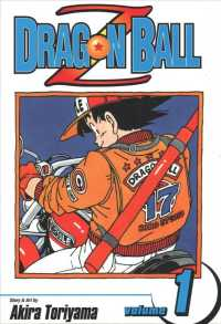 Link to an enlarged image of Dragon Ball Z Complete Set (26-Volume Set) (Dragon Ball Z) (BOX Paperback + PS)