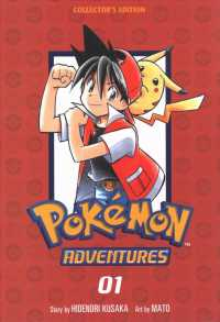Link to an enlarged image of Pokemon Adventures Collector's Edition 1 (Pokemon Adventures Collector's Edition)