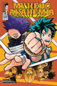 Link to an enlarged image of My Hero Academia 23 (My Hero Academia)