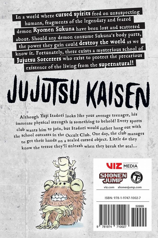 Link to an enlarged 2nd image of Jujutsu Kaisen 1 (Jujutsu Kaisen)