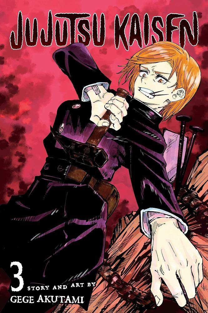 Link to an enlarged image of Jujutsu Kaisen 3 (Jujutsu Kaisen)