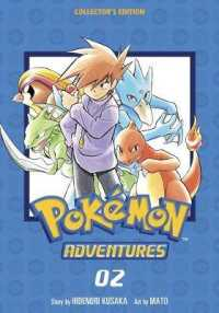 Link to an enlarged image of Pokemon Adventures Collector's Edition 2 (Pokemon Adventures Collector's Edition)