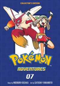 Link to an enlarged image of Pokmon Adventures Collector's Edition 7 (Pokmon Adventures Collectors Edition)