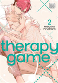 Link to an enlarged image of Therapy Game 2 (Therapy Game)