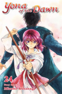 Link to an enlarged image of Yona of the Dawn 24 (Yona of the Dawn)