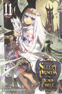 Link to an enlarged image of Sleepy Princess in the Demon Castle 11 (Sleepy Princess in the Demon Castle)