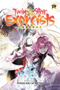 Link to an enlarged image of Twin Star Exorcists 19 : Onmyoji (Twin Star Exorcists)