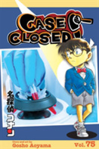 image of Case Closed 75 (Case Closed)