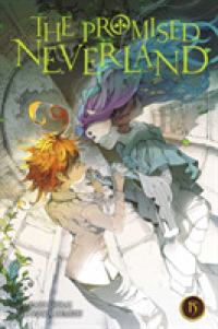 Link to an enlarged image of The Promised Neverland 15 (Promised Neverland)