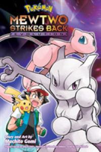 Link to an enlarged image of Pokemon the Movie : Mewtwo Strikes Back Evolution (Pokmon the Movie Manga)